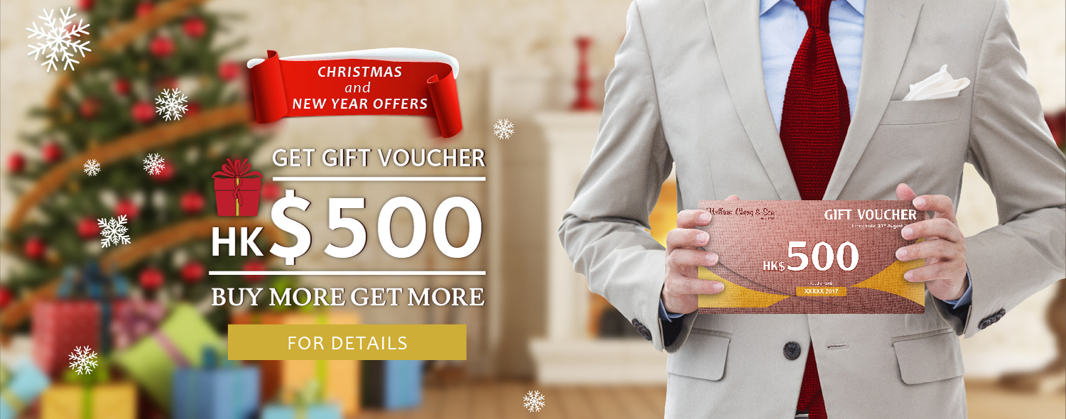 2018 Christmas Promotion