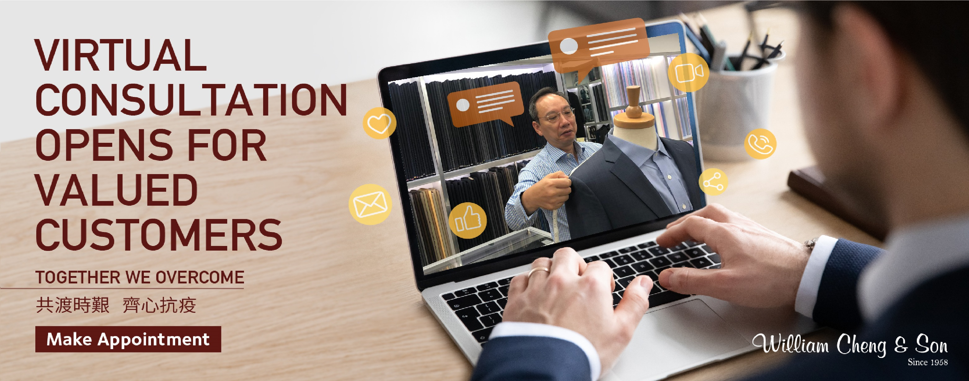 Virtual consulation
