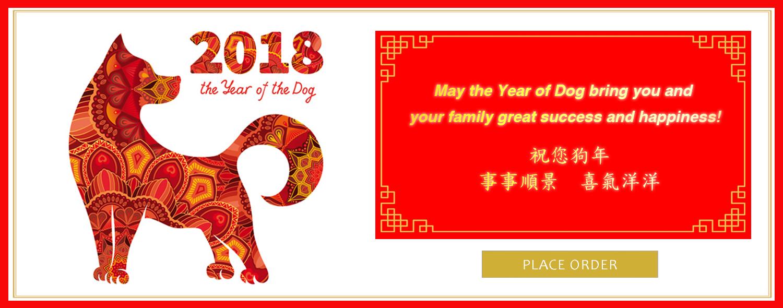Year of Dog
