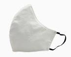Plain White Cotton Face Mask